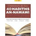 Commentaire du livre 40 hadiths An-Nawawi