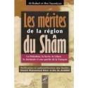 Les mérites de la région du Sham