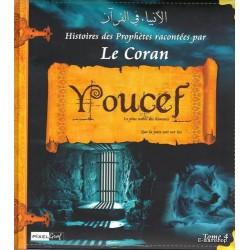 Histoires des prophètes racontées par le Coran: Tome 4