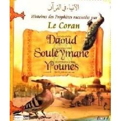 Histoires des prophètes racontées par le Coran: Tome 7