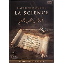 L'apprentissage de la science(DVD)