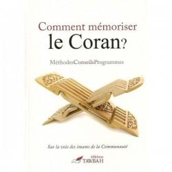 Comment mémoriser le Coran? (Méthodes, Conseils, Programmes)