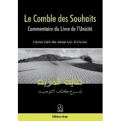 Le Comble des Souhaits: Commentaire du Livre de l'Unicité [couverture souple]
