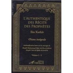 L'authentique des récits des prophètes( volume 1 et 2)