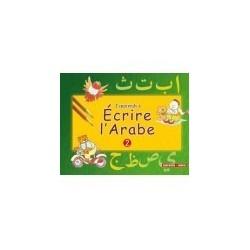 J'apprend à écrire l'arabe( tome 2)