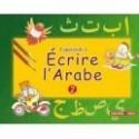 J'apprend à écrire l'arabe (tome 2)