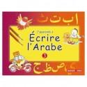 J'apprend à écrire l'arabe (tome 3)