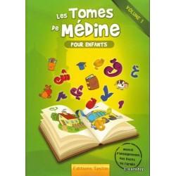 Les Tomes de Medine pour Enfants( volume 1)