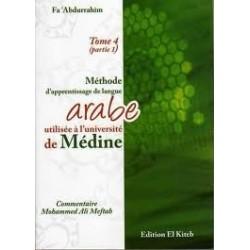 Tome 4 de Medine (partie1)