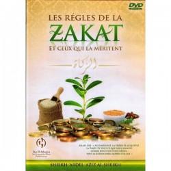 Les règles de la zakat et ceux qui la méritent