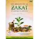 Les règles de la zakat et ceux qui la méritent (DVD)