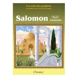Les récits des prophètes à la lumière du Coran et de la Sunna: Histoire de SALOMON (Soulayman)