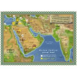 Poster: Carte des Prophètes et Messagers