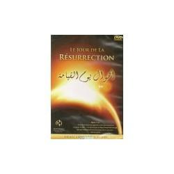 Le Jour De La Résurrection (DVD)