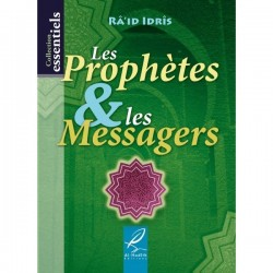 Les Prophètes & les Messagers