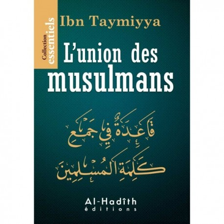 L'union des musulmans