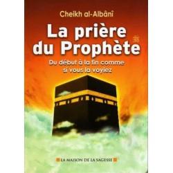 La prière du Prophète (SAWS)