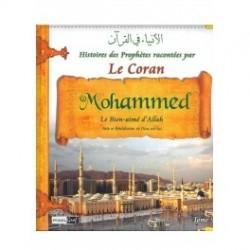 Histoires des Prophètes racontées par Le Coran: Tome 9