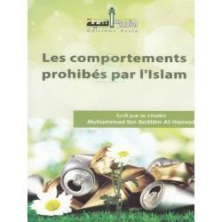 Les comportements prohibés par l'Islam