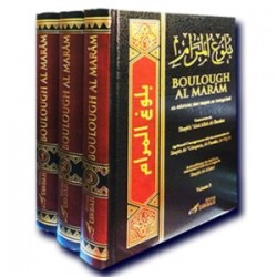 BOULOUGH AL MARAM: La Réalisation Du But (3 Volumes)