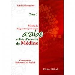 Tome 3 de Medine