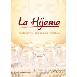 La Hijama- Fondements- Techniques- Conseils