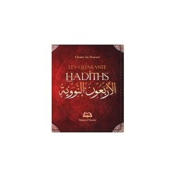 Les Quarante Hadiths de l'Imam An-Nawawi
