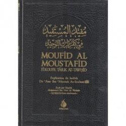 Moufid Al Moustafid Fi Koufr Tarik At-Tawhid