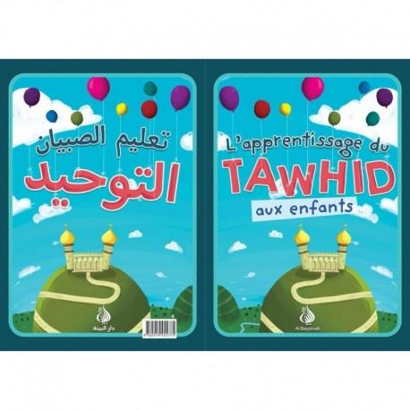 L'apprentissage du Tawhid aux Enfants