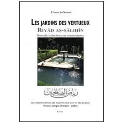 Les Jardins des Vertueux ( riyad as-salihin)